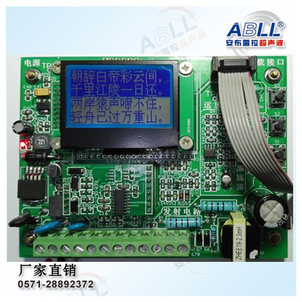 >>返回  超声波液位测量开发板应用于水下通讯,水下数据传输,水下