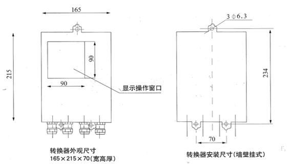 流量计,分体式电磁流量计—杭州安布雷拉超声波厂家